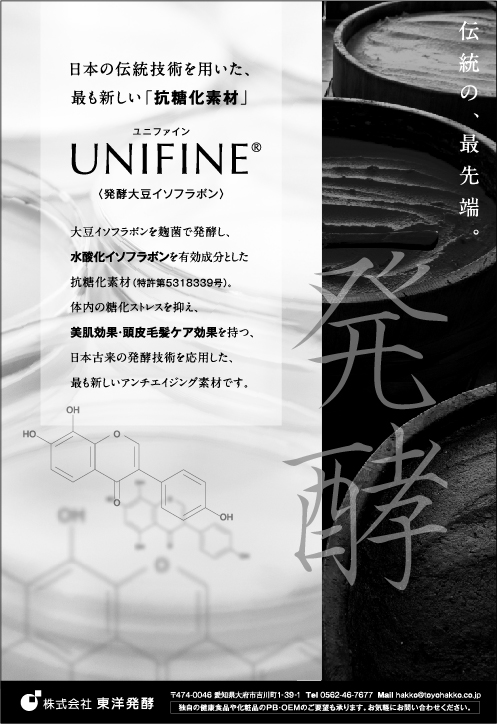 foodstyle_06_unifine
