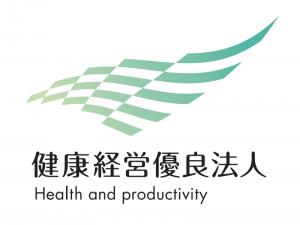 健康優良企業2019ロゴ